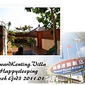 Howard Kenting Villa_4.jpg