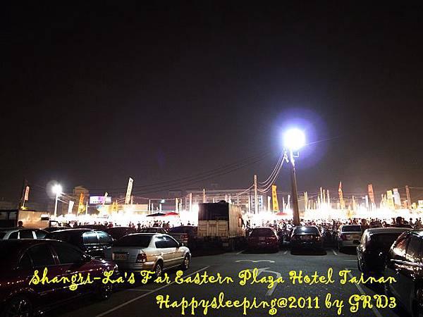 PhotoCap_048.jpg