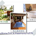 Howard Kenting Villa_13.jpg