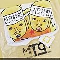 MOLZ0613.JPG