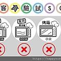 食用說明_201026_6.jpg