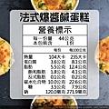 營養標示_201026_1.jpg