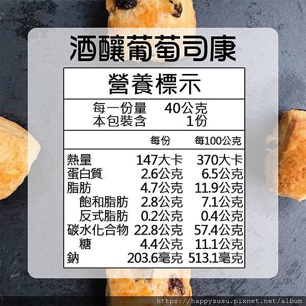 營養標示_201026_3.jpg
