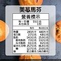 營養標示_201026_4.jpg