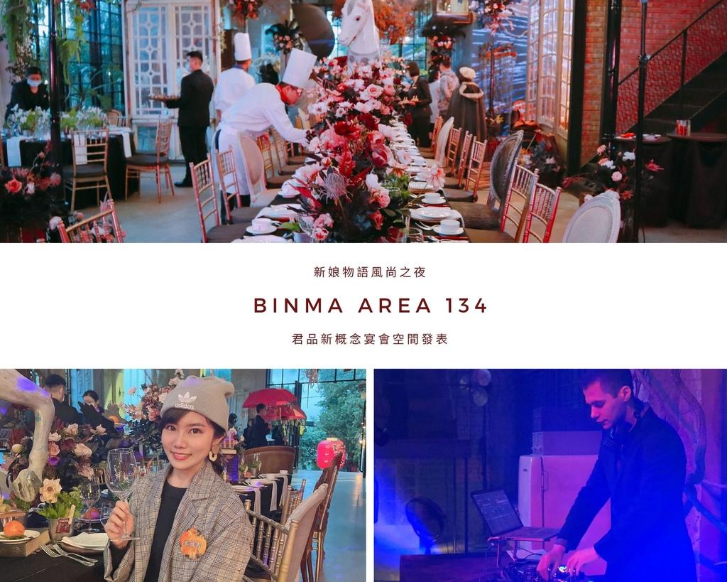 Binma Area 134.jpg