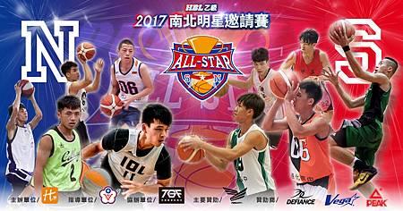 南北banner-1200X628.jpg