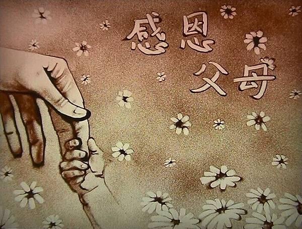感恩MV片頭.jpg