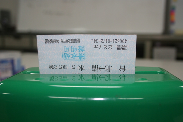 台北<->清水