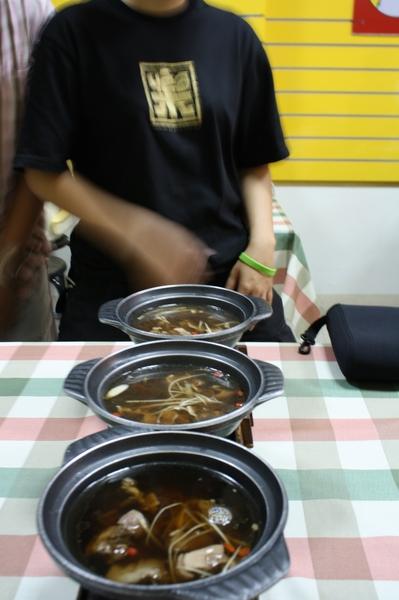 3鍋小羊肉