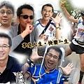 跑步與飲食重拾健康的人生--陳本松