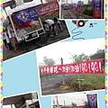2013_04_21阿公店公益路跑茶樹準備中..