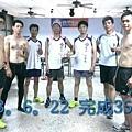 2013_06_22恭喜大家堅持到最後,35、3k— 與熊光仁、許艾倫、吳世傑、陳維祐、洪罐頭、 Simon Simon Wu和 Marco Chen。