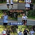 2013_08_04謝謝 March Wu大哥提供的照片,大家都很陽光^_^.jpg