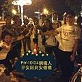 2013_08_18鋼鐵人13