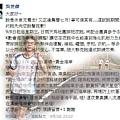 2013_09_03 9月份團練公告.jpg