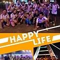 2013_10_09快樂生活17K~新朋友都跑完了還在家睡覺的朋友要加油了.jpg