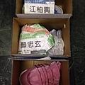 2013_10_15烏山頭秋季路跑的號碼牌及參賽獎品已經寄到囉!請有參加的團員本周六、日早上6:30〜10:00在億載里活動中心領取.jpg