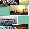 2013_10_20在台南熙攘的人群喧囂的塵世慢跑一起追著夕陽有著一種烙印般的美好記憶與想像.jpg