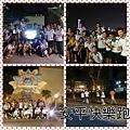 2013_10_30.jpg