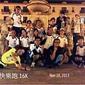 2013_11_28.jpg