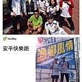 2013_12_01 .2.jpg