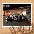 2013_12_12歡迎每週三都有新夥伴~.jpg