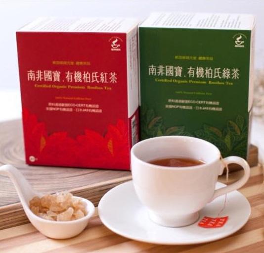 南非國寶茶綠茶紅茶