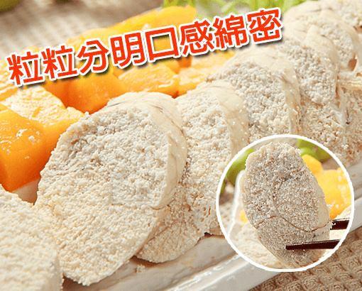 五餅二魚海鮮-2