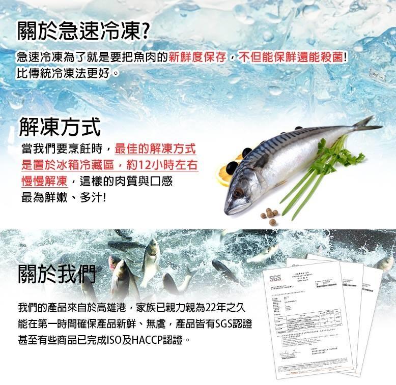 五餅二魚海鮮-4
