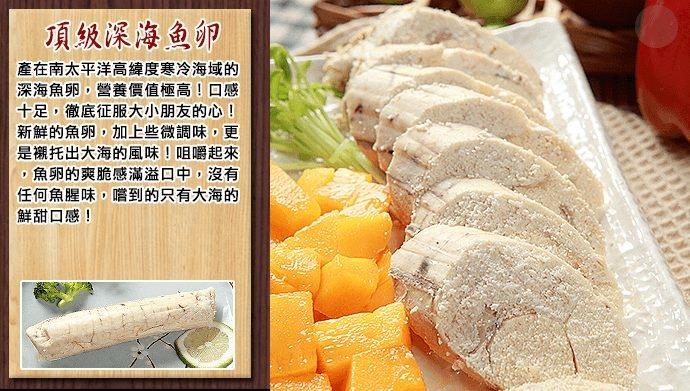 五餅二魚海鮮-3
