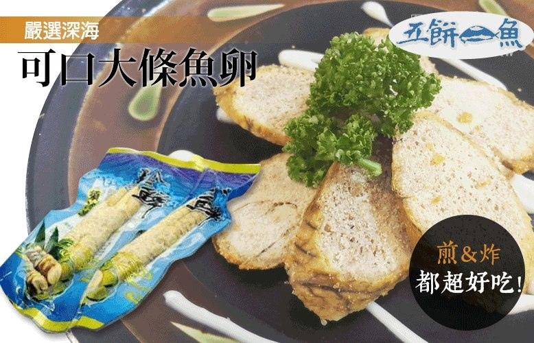 五餅二魚海鮮-1