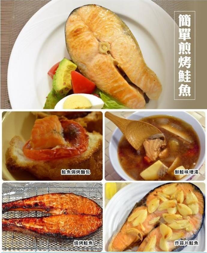 五餅二魚海鮮-鮭魚-3