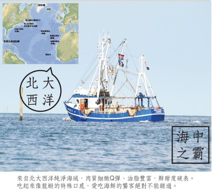 五餅二魚海鮮-深海龍鱈-3