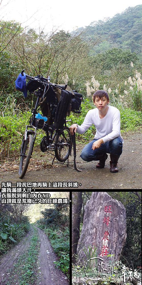 南勢坑路(1).jpg