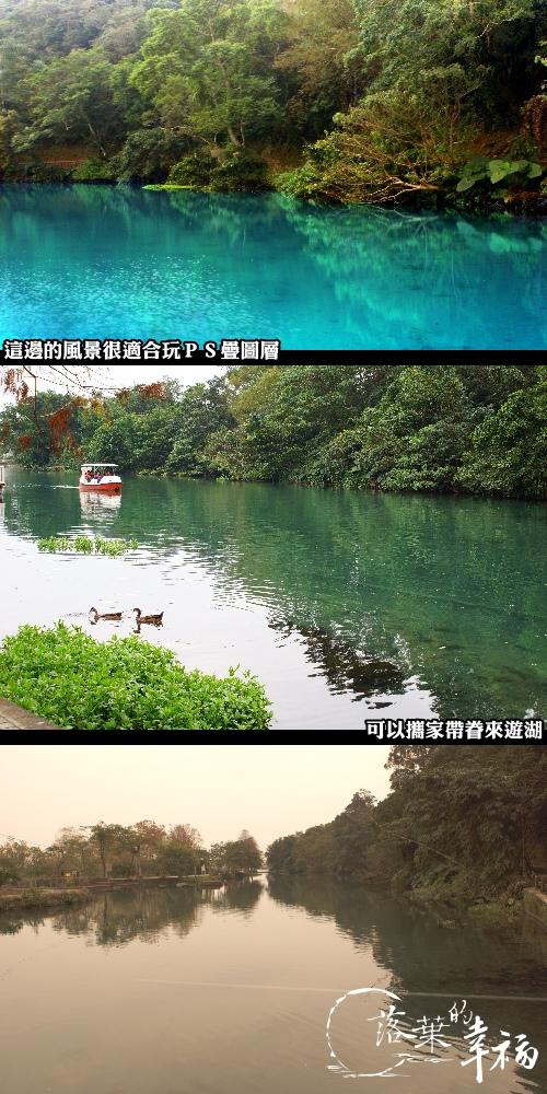 大湖風景遊樂區.jpg