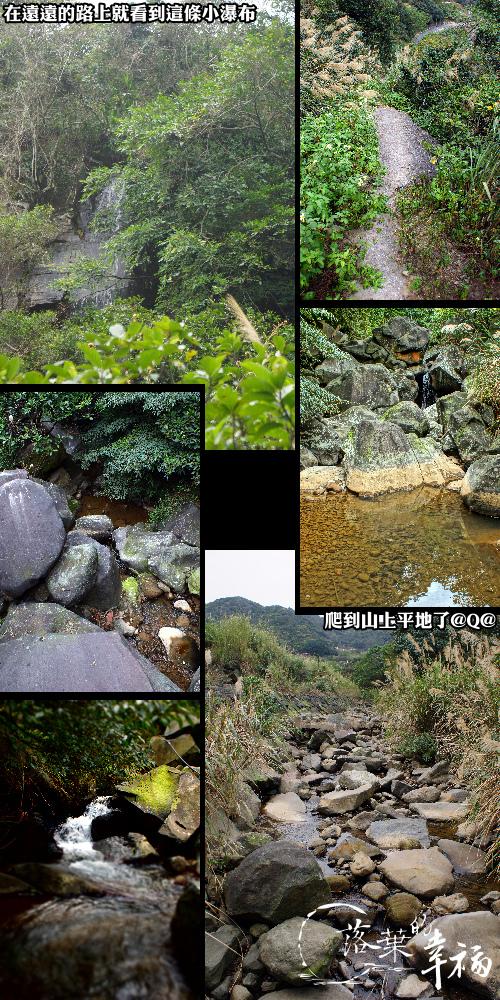 青山瀑布(1).jpg