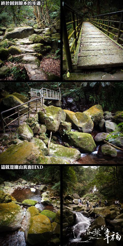 青山瀑布(8).jpg