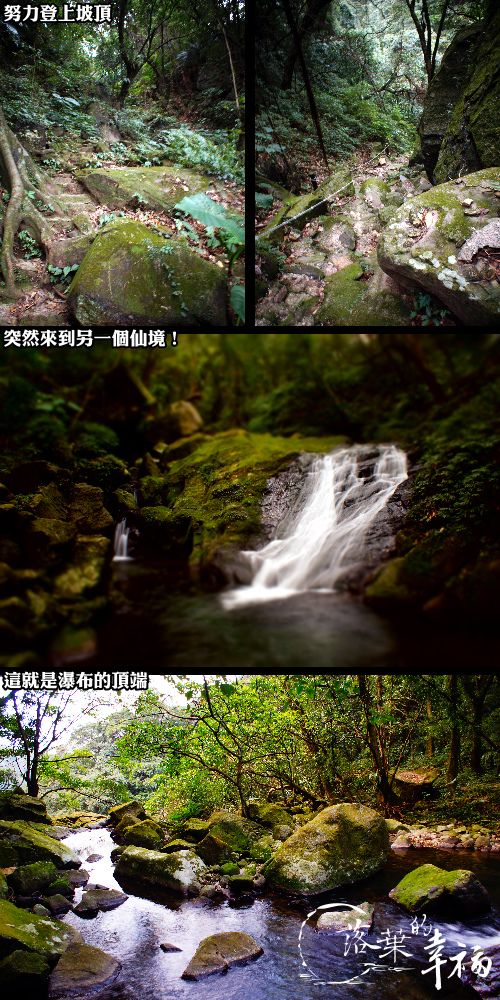 青山瀑布(11).jpg