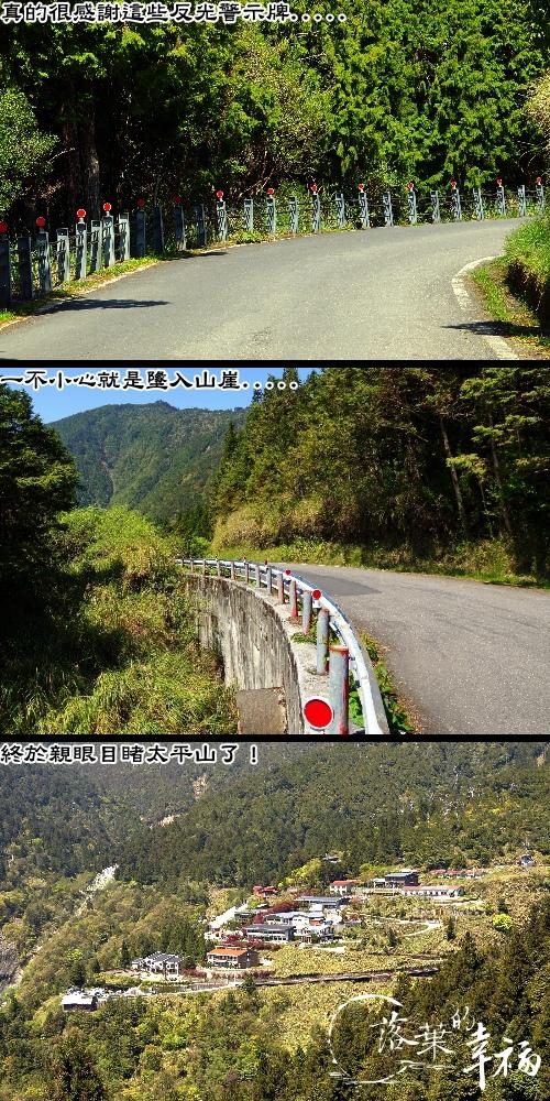 太平山(1).jpg