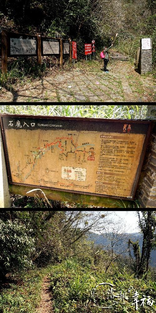 清泉霞喀羅(4).jpg