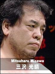 misawa01.jpg