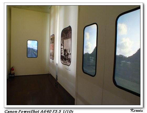 很好玩的仿火車風景窗