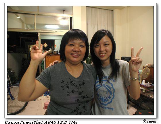 左邊是我老媽