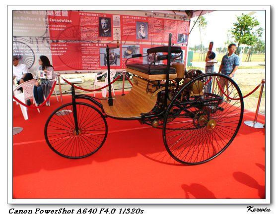 賓士的第一部車