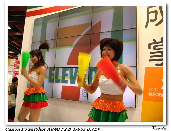 7-11跳舞SG
