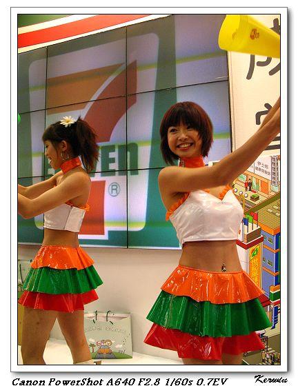7-11雙人跳舞SG