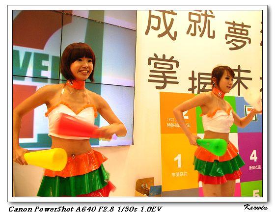 7-11熱舞SG