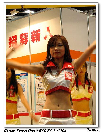 全國電子SG