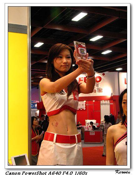 全國電子展示產品SG
