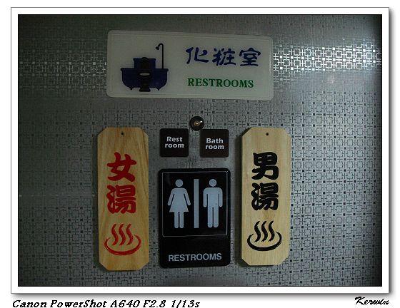 青年旅舍-浴廁